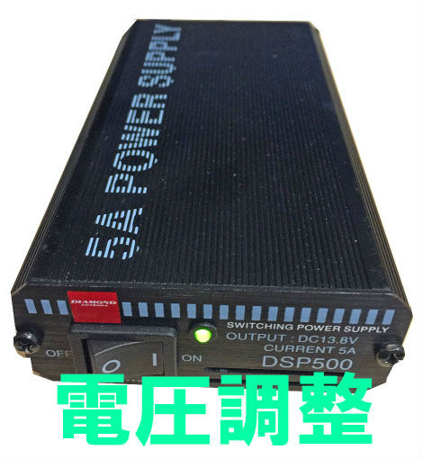DSP500改造